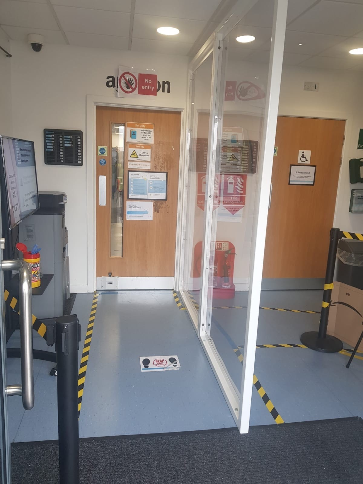 CSM PPE entrance screen